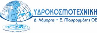 Hydrocosmo